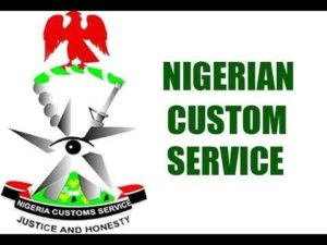 Nigeria Customs Service Application Form